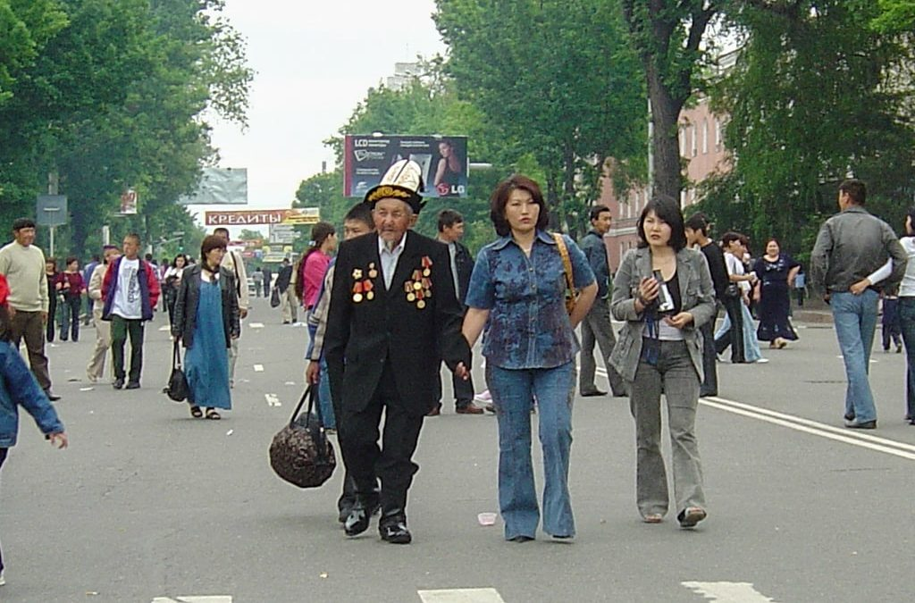 Memories from Kyrgyzstan